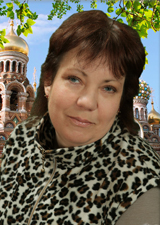 Львова Ольга Станиславовна